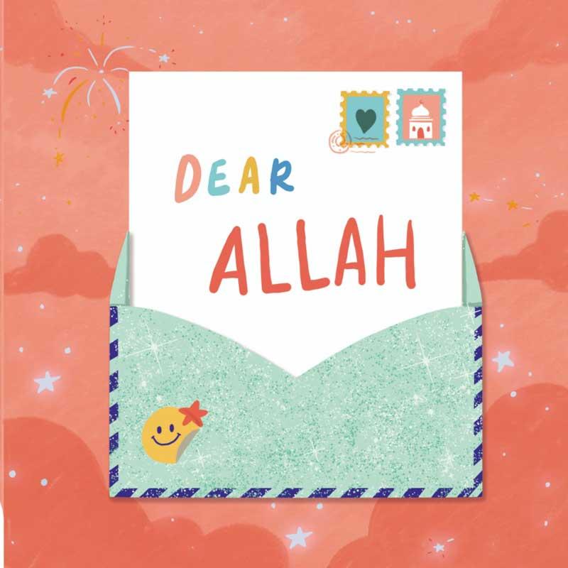 muslim kids journal, muslim diary, tawakkul for kids, dear allah, islamic journal, diary of a muslim kid,